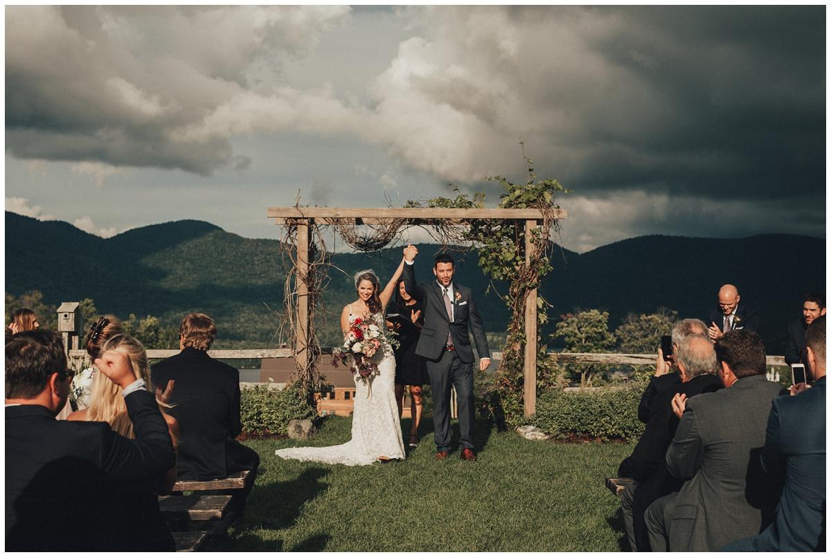 epic wedding ceremony location
